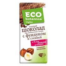 Шоколад Eco Botanika Light темный с пищевыми волокнами, фундуком и стевией 90 гр.