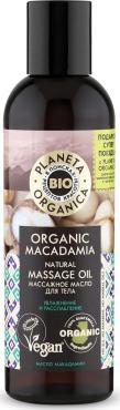 Масло массажное для тела Planeta Organica Organic Macadamia Увлажнение и расслабление