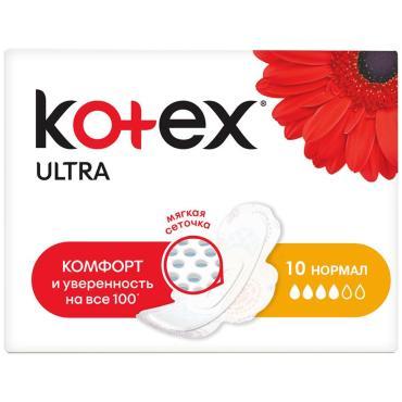 Гигиенические прокладки KOTEX Ultra Normal 10 шт