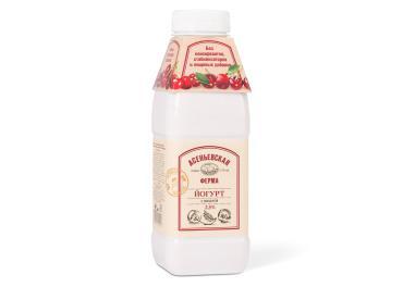Йогурт Асеньевская ферма с наполнителем Вишня 2.5 %