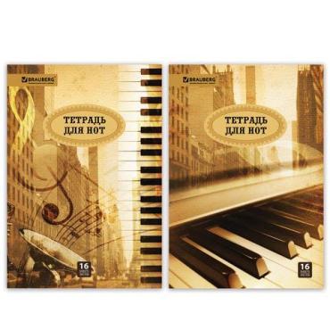 Тетрадь для нот Brauberg Город звуков А4 16 л. обложка мелованный картон вертикальная