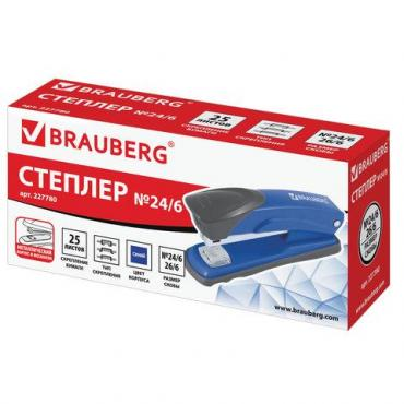 Степлер Brauberg Universal+ №24/6, 26/6 металлический до 25 листов синий