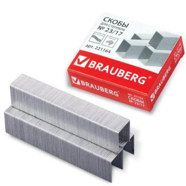 Скобы для степлера Brauberg №23/17 до 120 листов 1000 штук