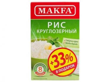 Рис шлифованный, Макfa, 533 гр., картон
