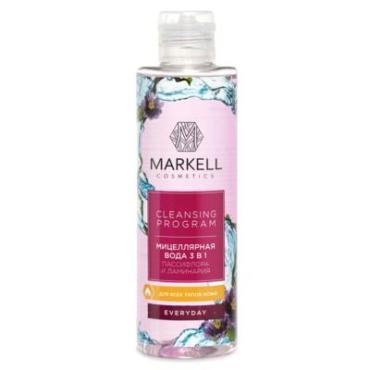 Мицеллярная вода Markell Everyday 3в1 Пассифлора и ламинария