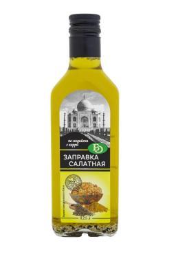 Заправка салатная по-индийски с карри Бизнесойл, 250 мл., стекло
