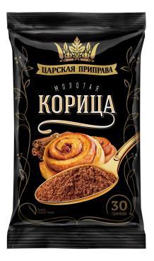 Корица молотая Царская приправа, 30 гр., сашет