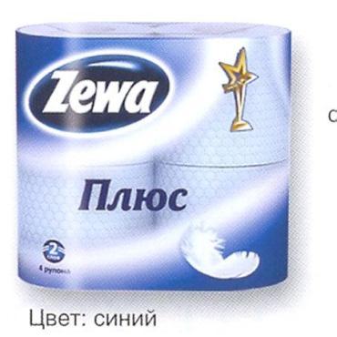 Туалетная бумага Zewa Плюс двухслойная Свежесть океана,4 шт.
